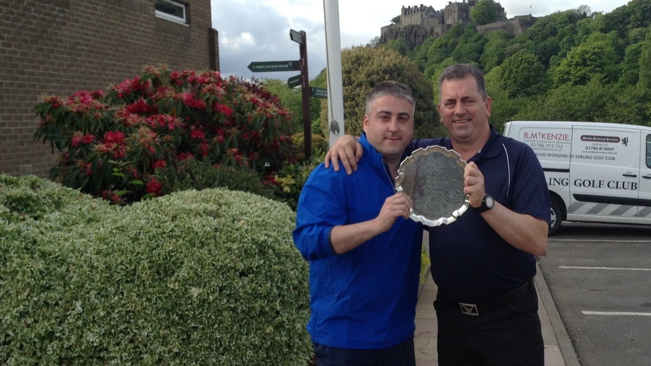 Chris Goode and David Sharp with the Wilson Salver